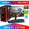 """Мега Ігровий ПК ZEVS PC13170U FX8300 +GTX 1070TI 8GB + 240GB SSD + Монітор 21.5"""" + Клавіатура + Миша"""