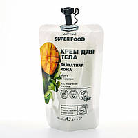 Cafe mimi Крем для тела Бархатная кожа, Манго & Базилик Super food, 100м