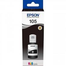 Контейнер с чернилами EPSON 105 black pigmented (C13T00Q140)
