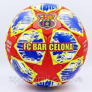 Мяч футбольный  BARCELONA №5 FB-0047