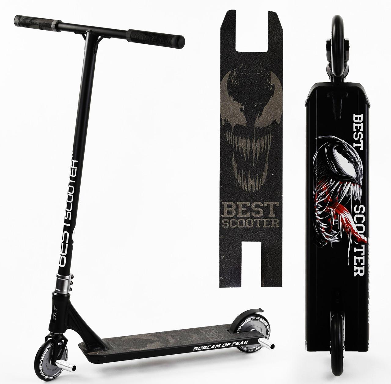 Детский трюковый самокат Best Scooter CRASH HIC-система ПЕГИ черный цвет