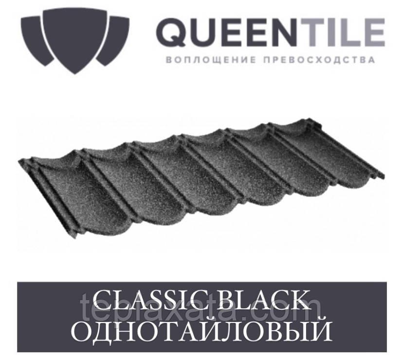 QUEENTILE CLASSIC BLACK Композитна черепиця 1-тайловый лист