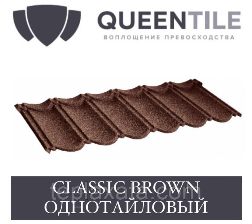 QUEENTILE CLASSIC BROWN Композитна черепиця 1-тайловый лист