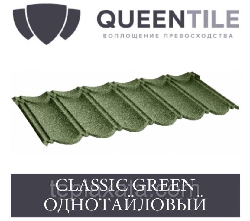 QUEENTILE CLASSIC GREEN Композитна черепиця 1-тайловый лист
