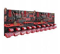 Панель для инструментов  230*78 см + 30 контейнеров с крышкой