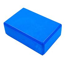 Блок для йоги (йога блок, кирпич для йоги) Синий