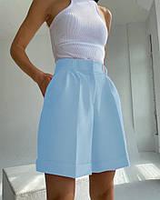 Женские шорты, костюмка, р-р 42; 44; 46 (голубой)