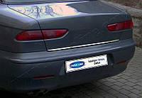 Alfa Romeo 156 1997-2007 гг. Кромка багажника (нерж.)