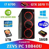СУПЕР Игровой ПК ZEVS PC10840U i7 6700 + GTX 1070TI 8GB + 240SSD + ИГРЫ