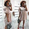 Платье летнее 45820