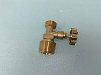 Газовий вентиль ( кран ) на балони вітчизняного виробництва під пальник або редуктор .