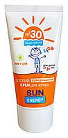 Детский солнцезащитный гипоаллергенный крем для загара Sun Energy Kids 3+ Водостойкий SPF 30 - 50 мл.