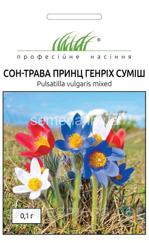 Сон-трава Принц Генріх 0,1 г