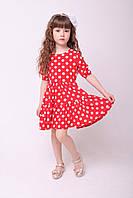 """Шикарное летнее платье """"Горох"""" для девочек 92-152р от производителя"""