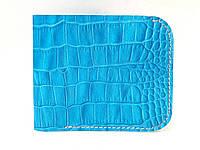 Шкіряне жіноче портмоне ручної роботи колір блакитний полу-глянец Tsar.store з тисненням під кроко