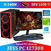 Cовременный ПК ZEVS PC12730U i5 9400F + GTX 1070TI 8GB + 16GB DDR4 + Монитор 21.5'' + Клавиатура + Мышь