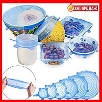 Силіконові кришки Silicone lids 6шт, багаторазові кришки, силіконові кришки для посуду, для контейнерів