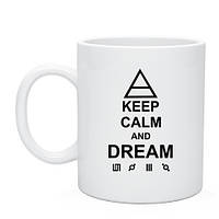 Кружка Keep calm and dream 30 Seconds to Mars