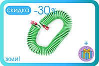 Шланг поливочный Intertool - 15 м спиральный
