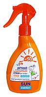 Детский солнцезащитный гипоаллергенный спрей для загара Sun Energy Kids 3+ Водостойкий SPF 50 - 200 мл.