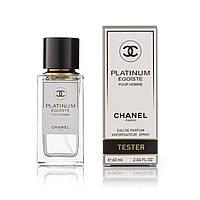 Chanel Egoïste Platinum тестер мужской 60мл