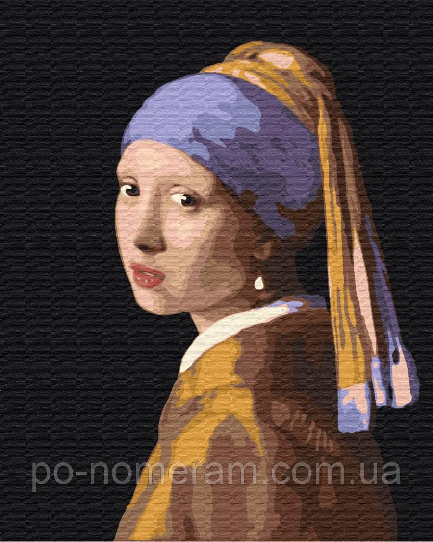 Картина по номерам BrushMe Девушка с жемчужной серёжкой (BS223) 40 х 50 см (Без коробки)