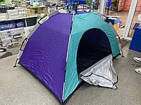 Палатка автомат трёхместная 200см*150см*135см разные цвета