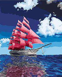 Картина по номерам Brushme Алые паруса (PGX21104) 40 х 50 см