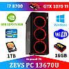 Супер сучасний ПК ZEVS PC 13670U i7 8700 + GTX 1070TI 8GB +16GB DDR4