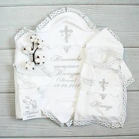 Наборы для крещения