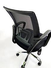 Кресло офисное на колесиках с подлокотниками Comfort C012 сетка Черный, фото 3