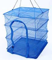 Сетка для сушки рыбы и фруктов 4 яруса 50х50х70 см