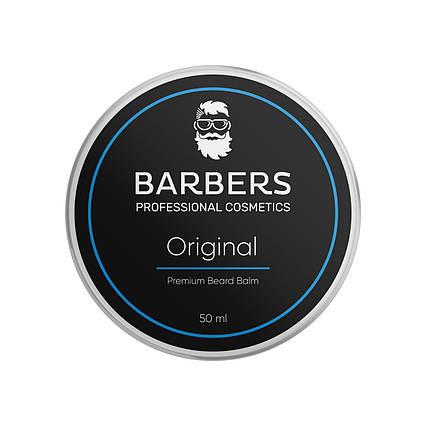 Бальзам для бороди Barbers Original 50 мл