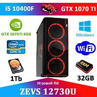 Cовременный ПК ZEVS PC12730U i5 10400F + GTX 1070TI 8GB + 32GB DDR4