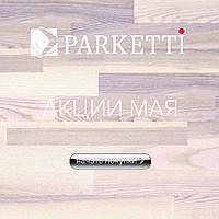 Акции Parketti в мае