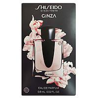 Shiseido Ginza Парфумована вода (пробник) 0.8ml (342322000925)