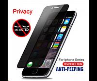 Захисне скло для Apple Iphone 12 / 12 Pro Кераміка без упаковки