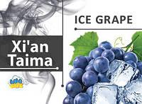 Ароматизатор xi'an Taima Ice Grape (Виноград з холодком)