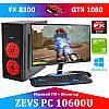 """Ультра Ігровий ПК ZEVS PC10600U FX8300 +GTX 1060 6GB + Монітор 21.5"""" + Клавіатура + Миша"""
