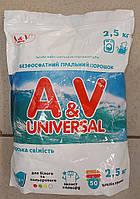 Пральний порошок для машинного і ручного прання безфосфатний 2,5 кг