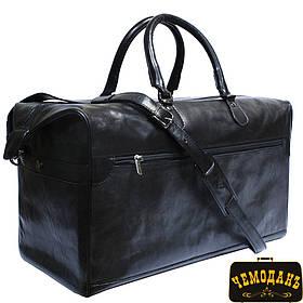 Дорожная сумка Italico 8023 nero черный