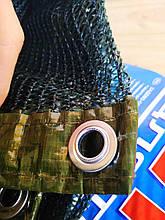 Сетка для тени.95 % затенения. 3х5м. C кольцами (люверсами) по периметру.