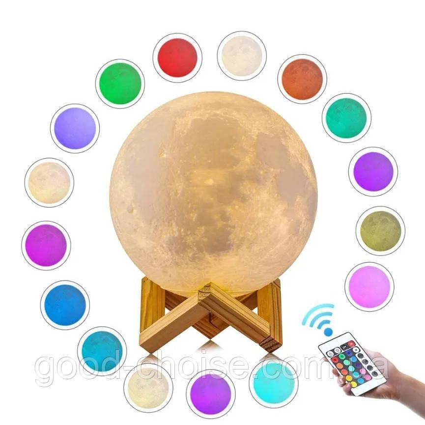 3D ночник-светильник Луна 15 см с пультом / Лампа Луна 16 цветов