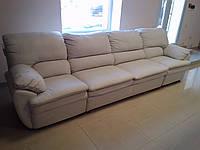 Кожанный белый диван