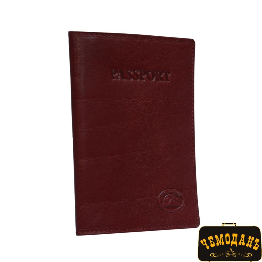 Обложка для паспорта кожаная Italico 1597  rosso красный