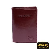 Обложка для паспорта кожаная Italico 1597  rosso красный, фото 2