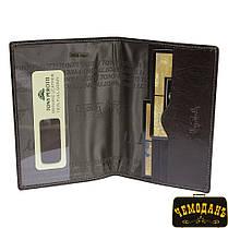 Обложка для паспорта кожаная Italico 1597 moro коричневый, фото 3
