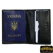 Обложка для паспорта кожаная Italico 1597 moro коричневый, фото 2