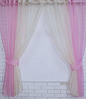 Комплект (265х170см.) кухонные шторки с подвязками. Цвет розовый с бежевым. Код 017к