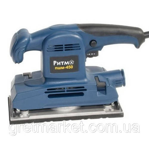 Плоскошлифовальная машина Ритм ПШМ-450
